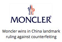 moncler-en.png